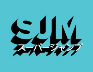 Super Jump Logo 300x232 Published Works