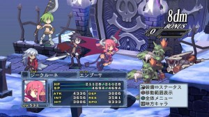 disgaea4std 03 300x168 The Negative Feedback Loop of Last Hitting Game Design