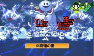SMTsilconera 300x181 Shin Megami Tensei 4: Demonic Dabbling