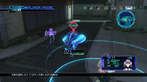 LD Screens 8 300x168 Lost Dimension: Back Stabbers