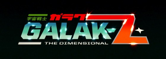 Galak-Z (2)